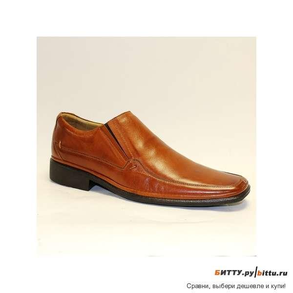 Где Купить Дешевую Обувь