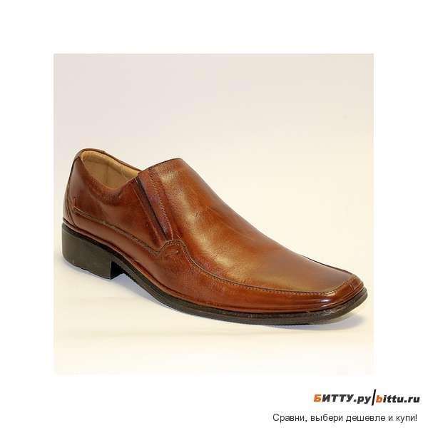 Купить туфли дешево