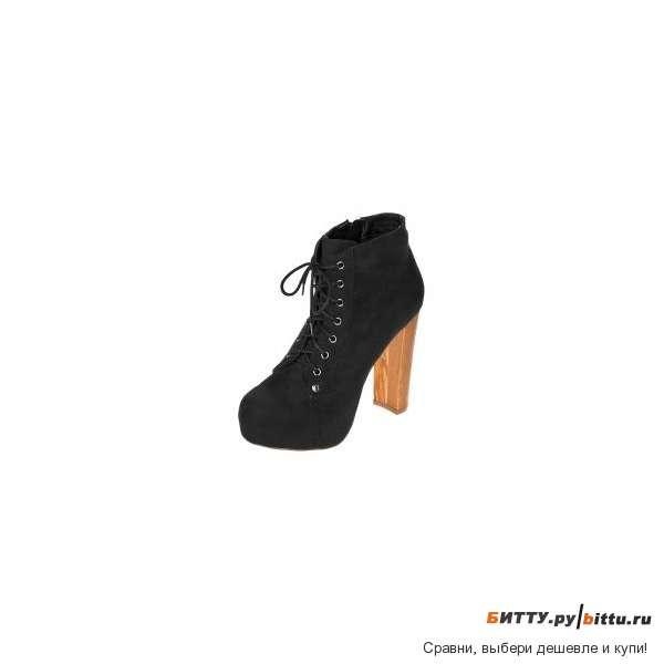 Купить женскую обувь Bullboxer 004598 со скидкой | БИТТУ.ру ...